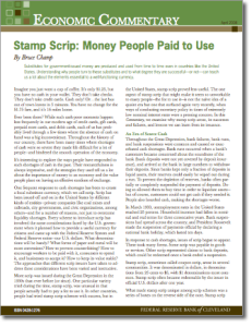 stamp-scrip-essay